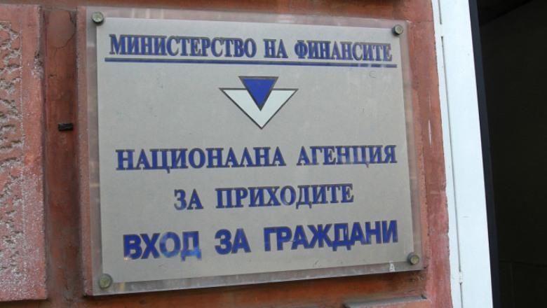 Видове данъчни регистрации в България